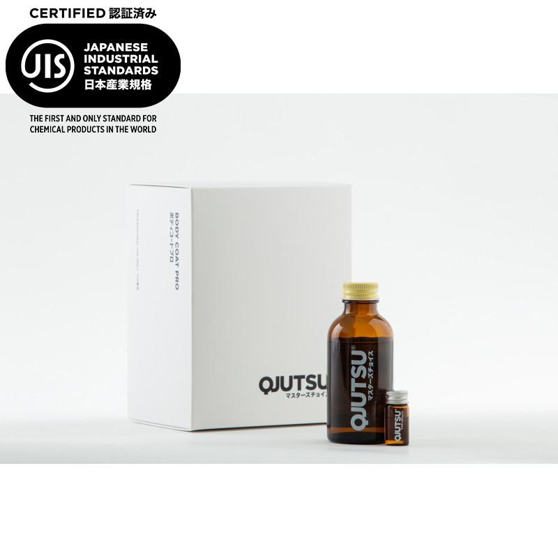 qjutsu-body-coat-pro
